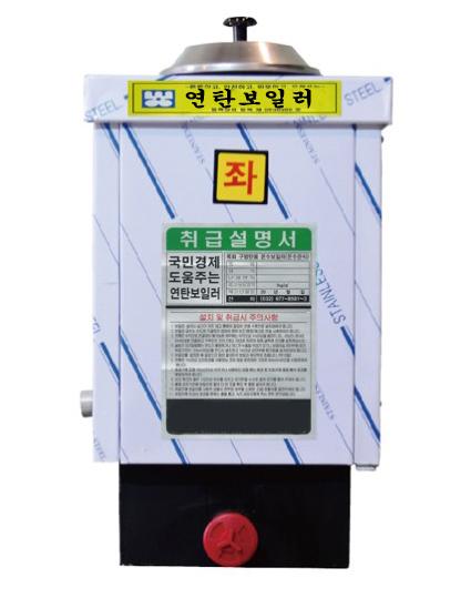 연탄보일러 (1구3탄)