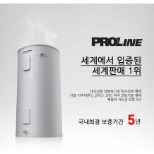 프로라인온수기/프로라인전기온수기 130L/150L/220L/290L/420L