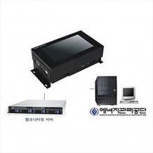 태양열 웹모니터링시스템